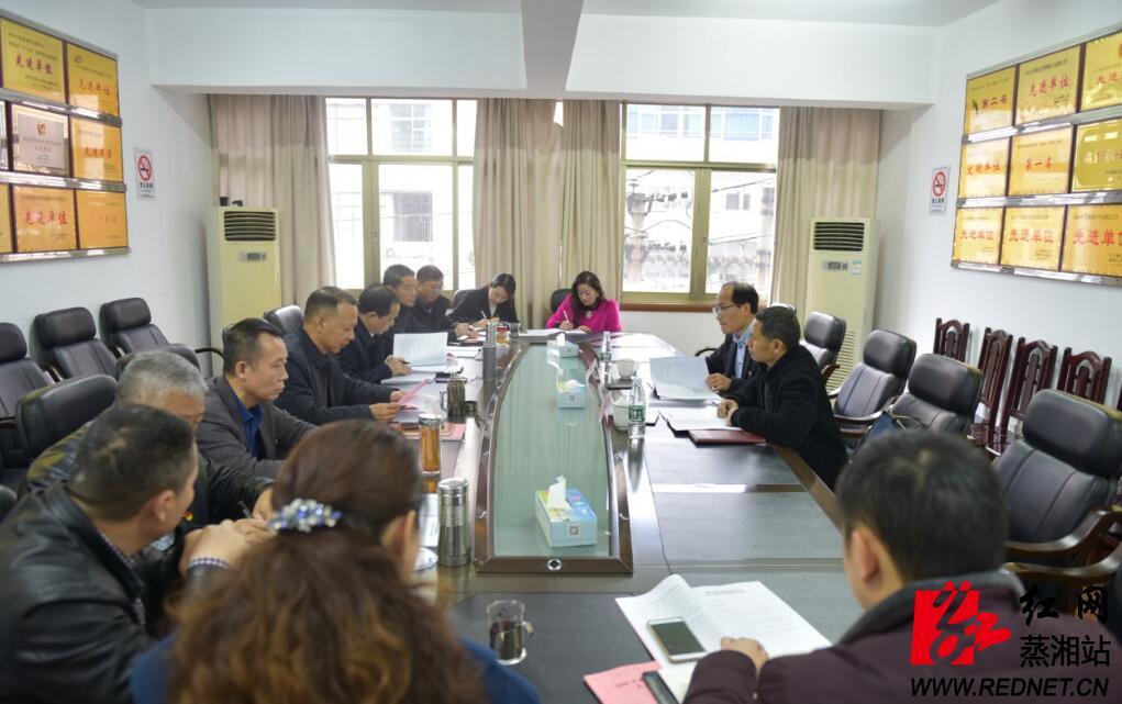 衡阳市疾控中心党委班子召开2020年度民主生活会