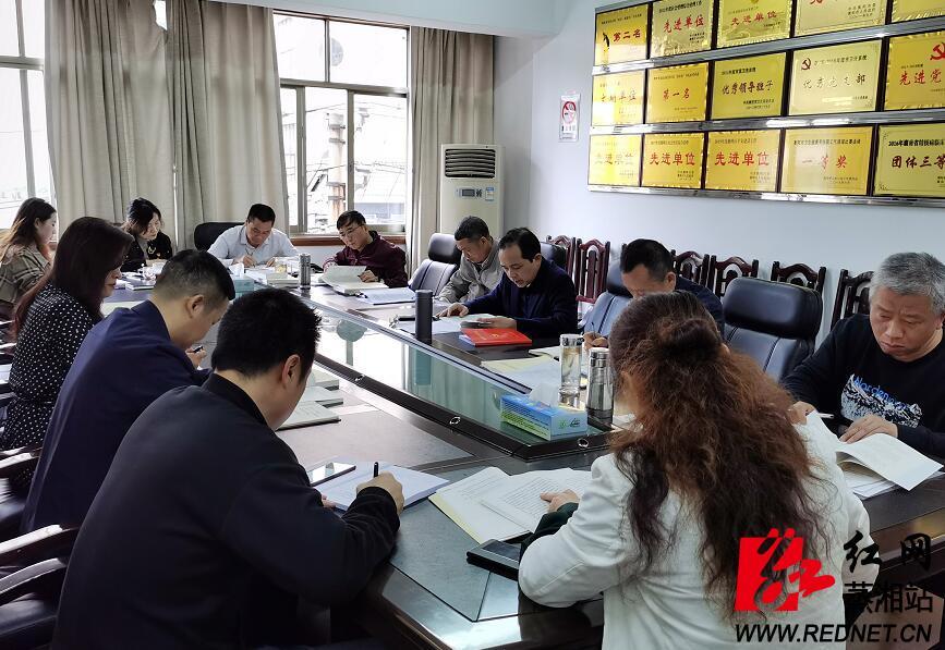 """衡阳市疾控中心开展""""学史明理""""党委中心组理论学习"""