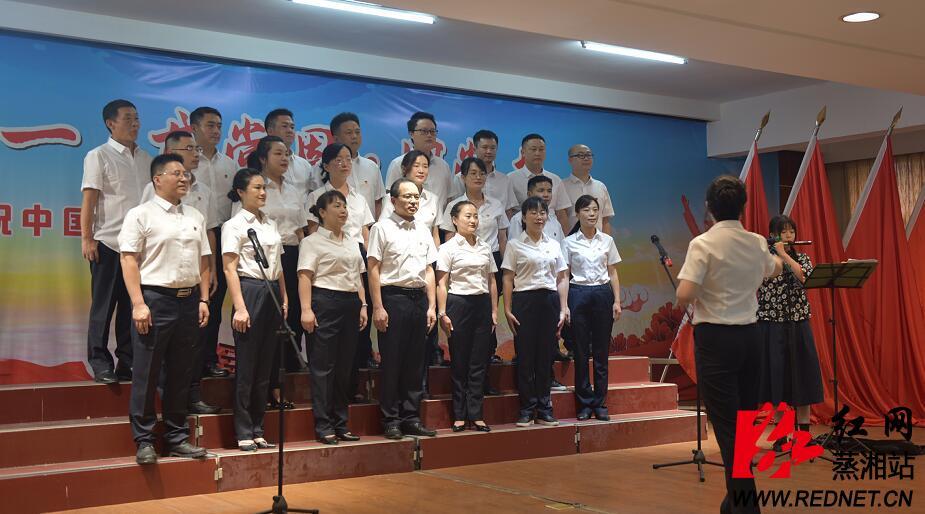 【庆七一·感党恩·跟党走】——衡阳市疾控中心庆祝中国共产党成立100周年合唱比赛,超燃!