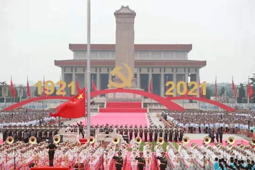 微信图片_20210701170544.jpg